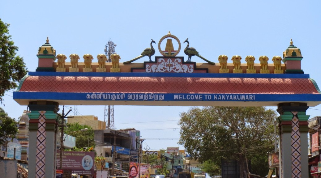 Welcome to Kanyakumari